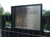 台北市.文山區.貓空:[jazzyang] DSCF4692.JPG