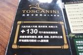 桃園縣.平鎮市.托斯卡尼尼.義大利餐廳 (平鎮店):[realtime2012] 托斯卡尼尼.義大利餐廳 (5).JPG