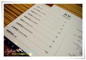 台北市.信義區.BANNCHAN 飯饌韓式料理餐廳:[sylvia128] 15.jpg
