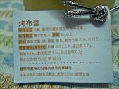 台北市.中正區.夢卡朵水果捲 (微風台北車站):[realtime2012] 1069536365.jpg