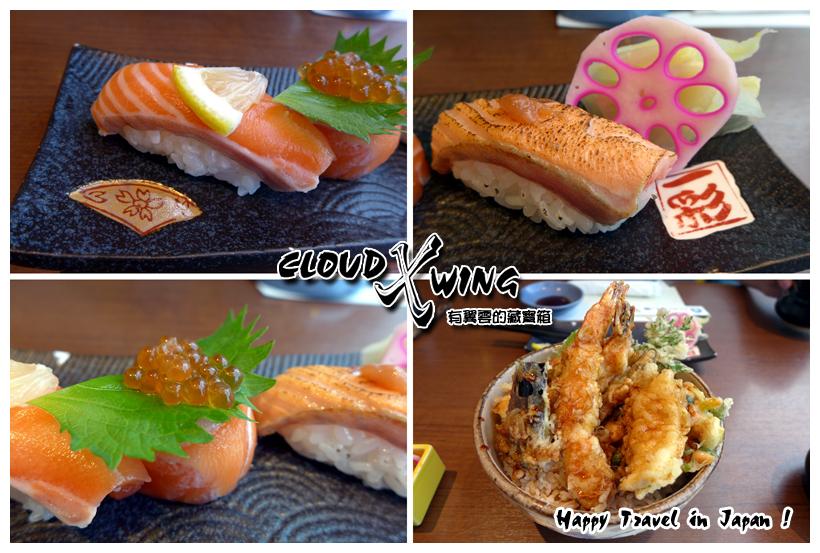 東京市.東京晴空塔 (東京スカイツリー):[cloudxwing] Travel in Japan Day-11a (11).jpg