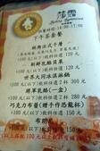 高雄市.三民區.[已歇業] 莎露烘焙餐廳 (高雄三民店):[ca062] DSC04887.jpg