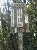 苗栗縣.獅潭鄉.仙山:[anny1958] 仙山004.JPG