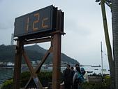 新界.南丫島:[jazzyang] DSCF1239.JPG