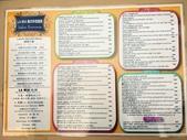 桃園縣.龜山鄉.LA MIA 義式料理餐廳:[chanel1224] IMG_3133.JPG_effected.jpg