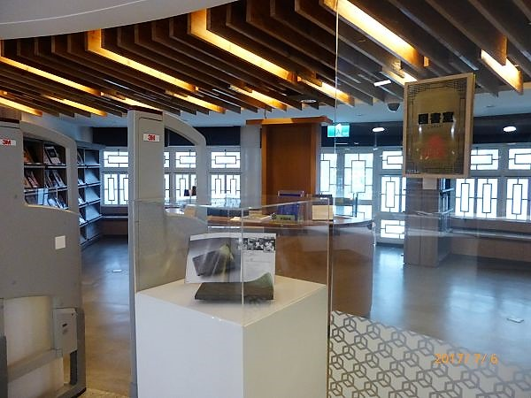 台北市.中正區.台北當代工藝設計分館:[liwen2010] 台北當代工藝設計分館
