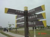 高雄市.楠梓區.高雄都會公園:[liupangyen] 高雄都會公園二期園區_59.JPG