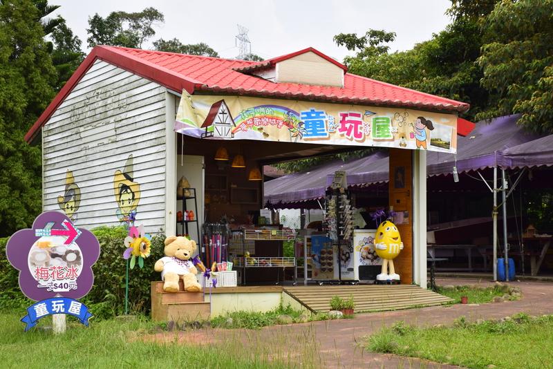 桃園縣.大溪鎮.大溪花海農場:[lsg2006] 大溪花海農場