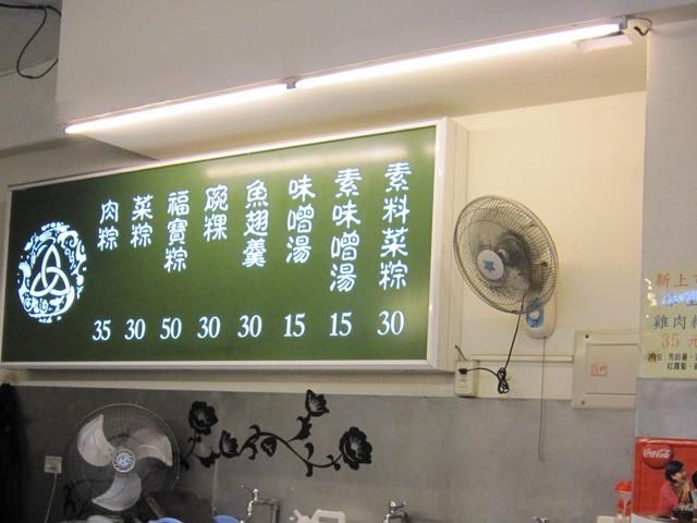 高雄市.苓雅區.劉家肉粽 (高雄店):[ca062] IMG_5540.JPG