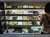 台北市.大安區.若荷蔬食時尚火鍋:[phil0317] 台北主題餐廳。若荷蔬食時尚火鍋_13