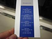 高雄市.前金區.[已歇業] 上閤屋日本料理 (高雄五福店):[ca062] IMG_1403.JPG