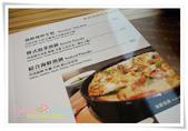 台北市.信義區.BANNCHAN 飯饌韓式料理餐廳:[sylvia128] 16.jpg