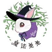 台中市.東區.魔法兔兔 MF22 - 寵物兔友善餐廳:[blue_sky23] 魔法兔兔 MF22 - 寵物兔友善餐廳
