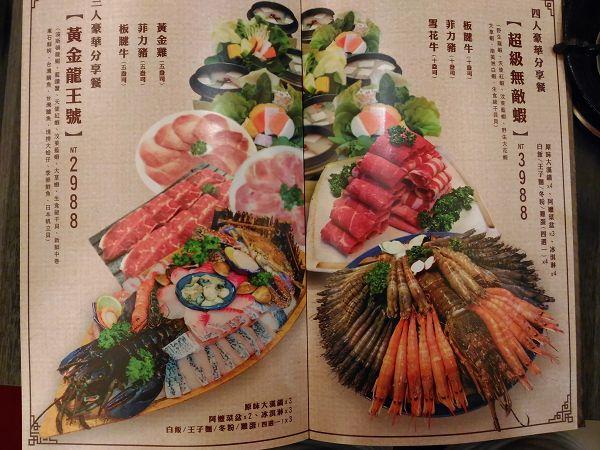 台中市.沙鹿區.蕃薯根養生煮:[liwen2010] 蕃薯根養生煮