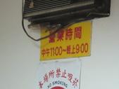 (這是一本待審核的相簿):[pandacarol] 照片 526.jpg