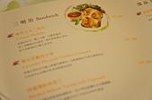 台北市.大安區.L'OCCITANE Café 歐舒丹咖啡:[sylvia128] 21.JPG