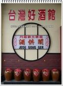 台中市.后里區.月眉觀光糖廠:[esther1793] 台中后里‧台糖月眉觀光糖廠
