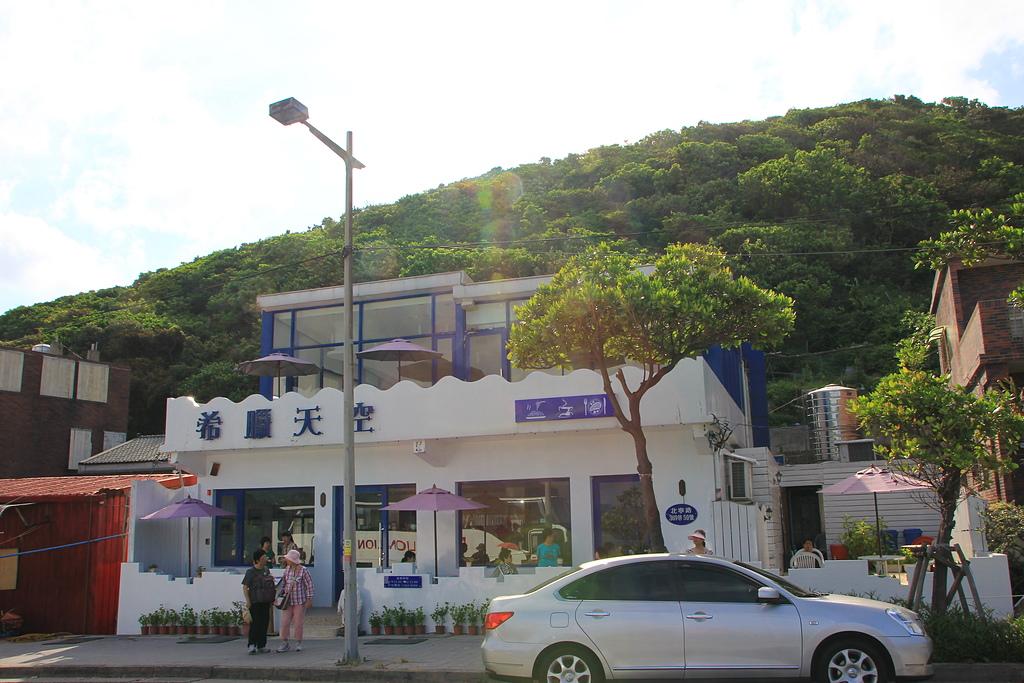 基隆市.中正區.八斗子潮境公園:[popoan.yoyo] 259.JPG