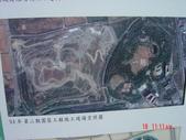 高雄市.楠梓區.高雄都會公園:[liupangyen] 高雄都會公園二期園區_14.JPG