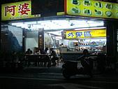 新北市.鶯歌區.鶯歌阿婆壽司:[eatingwang] shushi1.jpg