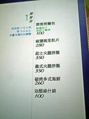 新北市.樹林區.媽媽咪呀義式料理:[realtime2012] 1880673776.jpg
