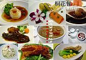 (這是一本待審核的相簿):[bluedragon88] 桐花餐.jpg