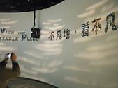 九龍.天際100香港觀景台 Sky100:[jazzyang] DSCF1587.JPG
