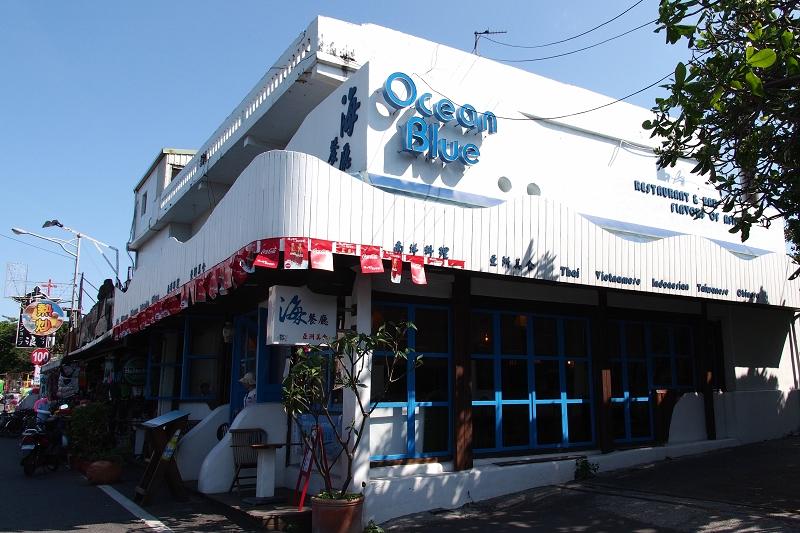 屏東縣.恆春鎮.Ocean Blue 海餐廳:[carolchia] P4293031-1.jpg