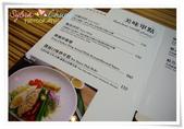 台北市.信義區.BANNCHAN 飯饌韓式料理餐廳:[sylvia128] 17.jpg