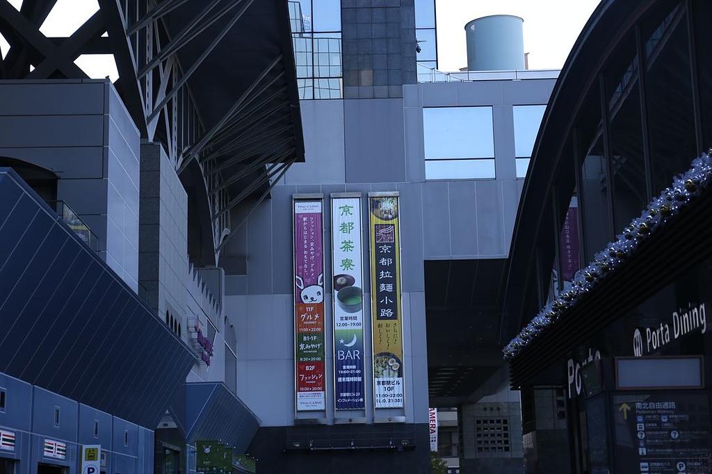 京都府.富山ブラック麺家いろは (京都小路):[raymoon] 富山ブラック麺家いろは (京都小路)