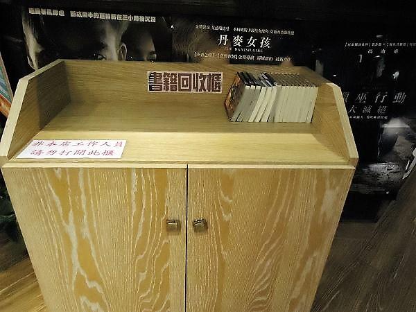 台北市.大同區.Qtime休閒生活閱讀會館 (京站店):[liwen2010] Qtime休閒生活閱讀會館 (京站店)