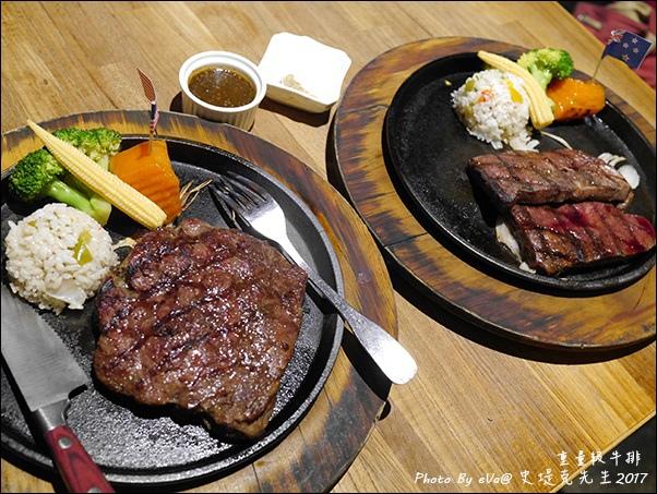 台中市.豐原區.史堤克先生 Mr. Steak (豐原店):[eva19830621] 史堤克先生 Mr. Steak (豐原店)