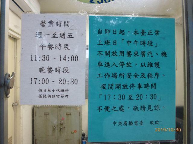 台北市.中山區.永宝餐廳:[liwen2010] 永宝餐廳