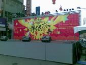 台中縣.大甲鎮.鎮瀾宮:[jazzyang] 20110319(034).jpg