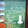 黃金海岸自行車道