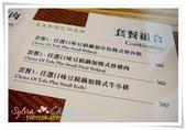 台北市.信義區.BANNCHAN 飯饌韓式料理餐廳:[sylvia128] 18.jpg