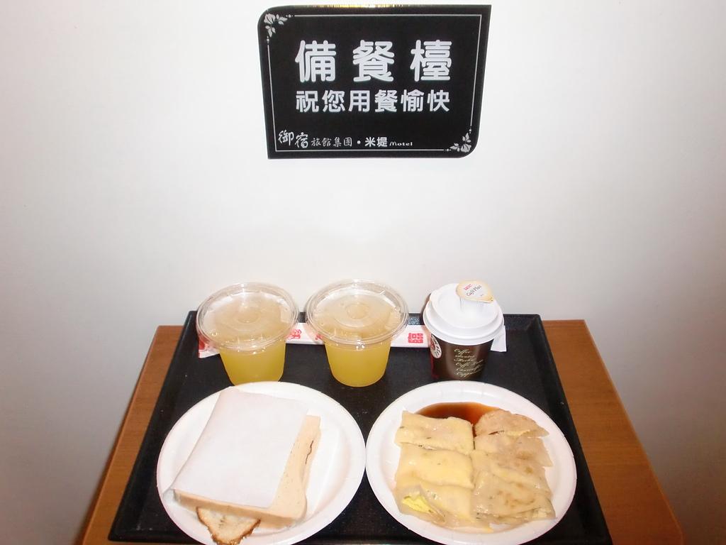 高雄市.楠梓區.米堤汽車旅館 (楠梓館):[ting_wang] royal07.JPG