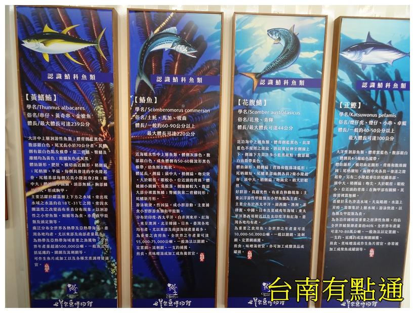 花蓮縣.新城鄉.七星柴魚博物館:[okhilife711] 【花蓮】七星柴魚博物館