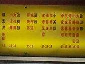 新北市.鶯歌區.鶯歌阿婆壽司:[eatingwang] shushi2.jpg