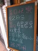 高雄市.鹽埕區.發呆乾麵 (五福店):[trbb1109] IMG_1196.JPG