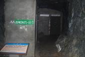 連江縣.東引鄉.安東坑道:[realtime2012] 安東坑道15.jpg