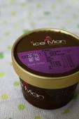 台北市.信義區.ICE MAN小雪人冰工坊:[realtime2012] IMG_4230.JPG