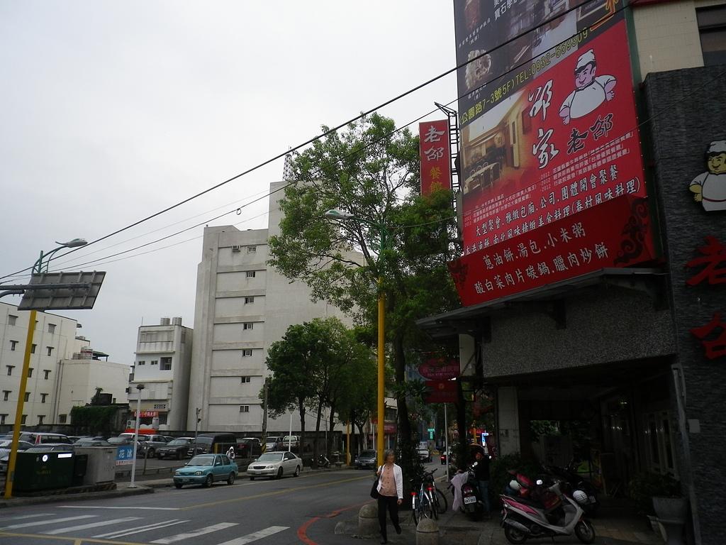 花蓮縣.花蓮市.老邵餐館:[fanpo] IMGP3097.JPG