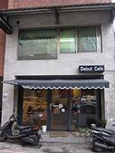 基隆市.信義區.德佈咖啡 Debut Cafe (基隆店):[trbb1109] IMG_1502.JPG