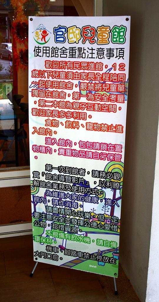 雲林縣.斗六市.官邸兒童館:[mr.coffee] IMG_7425.JPG