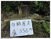 台北市.南港區.土庫岳:[fuli19610302] 土庫岳 (80).JPG