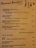 高雄市.鼓山區.馬多尼生活餐坊MATTONI Deli Cafe:[nigi33kimo] 馬多尼11.jpg