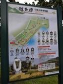 花蓮縣.壽豐鄉.鯉魚潭石雕公園:[cage528] aaa1.JPG