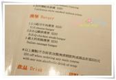 台北市.士林區.好東西餐廳 Good Stuff Restaurant Cafe:[sylvia128] 9.jpg