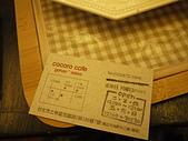 台北市.士林區.cocoro cafe:[lotuschichi] P1100361.JPG